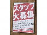 タコヤキ ナカヤ イオン藤井寺ショッピングセンター