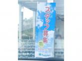 ファミリーマート 稲沢稲島東店