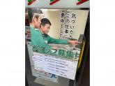 セブン-イレブン 日比谷駅前店