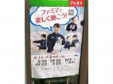 ファミリーマート 松戸西口店