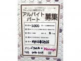 HONEYS(ハニーズ) 五反田TOC店
