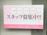 美容室ミント 中村店