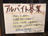 蕎麦Cafeダイニング イベリスside