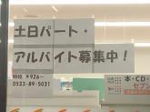 セブン-イレブン 豊川東豊町店