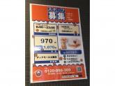 サンマルクカフェ ディアモール大阪店