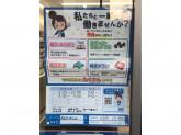 ローソン 稲沢井之口店
