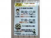 トップワン 江南店