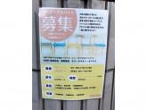 リサイクルギャラリーNEWS 世田谷店