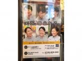 ドトールコーヒーショップ 志村坂上店