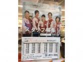 セブン-イレブン 品川天王洲店
