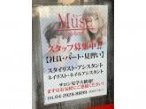 Muse(ミューズ) 狭山市駅前店