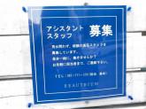 BEAUTRIUM(ビュートリアム) 福岡