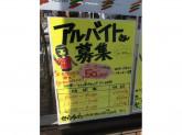 セブン-イレブン 摂津千里丘6丁目店