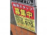 都そば 梅田店