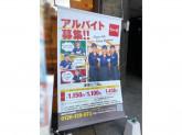 なか卯 赤坂七丁目店