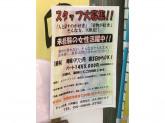 きもの松葉 天神橋店