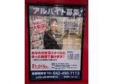 BOOKOFF(ブックオフ) 調布駅南口店