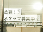 セブン-イレブン 春日井町店