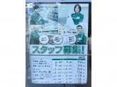 セブン‐イレブン 稲沢下津大門町店