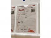 Sanrio Gift Gate ららぽーとEXPOCITY店