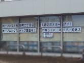 ローソン 立川西砂町二丁目店