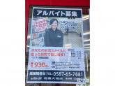 BOOKOFF 岩倉大地店