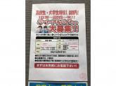 カレーハウス CoCo壱番屋 西区ミユキモール店