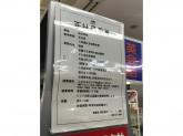 COMICAL HOUSE(コミカルハウス) 江南店