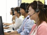 コールセンター/通販受注(JAL通販等)【アルバイト】募集♪