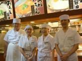 楽釜製麺所 新宿西口直売