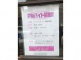 北海道からあげの大衆酒場 三木谷商店