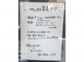 ブルックリンダイナー 駒沢本店