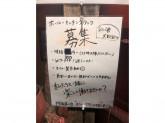 門福 藤ヶ丘店