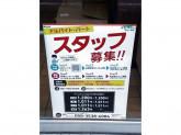 オリジン弁当 井土ヶ谷店