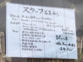 北海道ラーメン はせ川