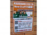 セブン-イレブン 大阪天六東店