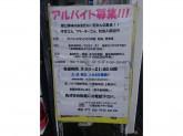 昭和シェル石油 アサノ石油 草津SS
