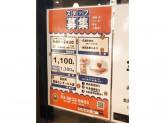 サンマルクカフェ 浜松町貿易センタービル店