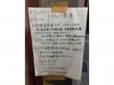 焼肉京城 本店