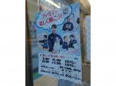 ファミリーマート 神楽坂三丁目店