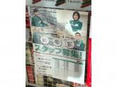 セブン-イレブン ダイバーシティ東京プラザ店