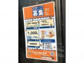 サンマルクカフェ 御堂筋堂島店