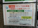 まさもと耳鼻咽喉科アレルギー科