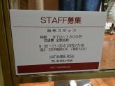 KATHARINE ROSS( キャサリンロス) 難波店