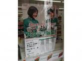 セブン-イレブン 世田谷三宿一丁目店