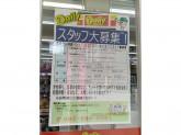 デイリーヤマザキ 福岡下大利店