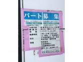 関東合成工業株式会社