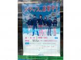 ファミリーマート 寝屋川川勝町店
