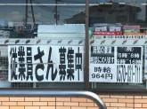 セブン-イレブン 藤井寺古室3丁目店