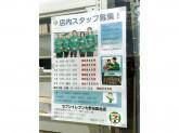 セブン-イレブン 大野城紫台店